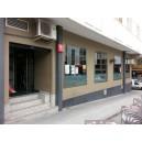 Café Bar Encontros