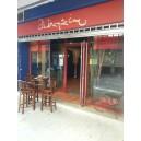 Albaizin Café